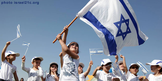 Holidays and traditions in Israel
