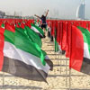 United Arab Emirates Flag Day