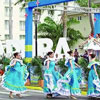 Flag Day in Aruba