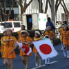 Foundation Day in Japan