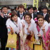 Coming of Age Day or Seijin Shiki or 成人式 in Japan