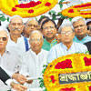 Bangladesh National Day of Revolution and Solidarity