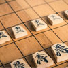 Shogi Day in Japan