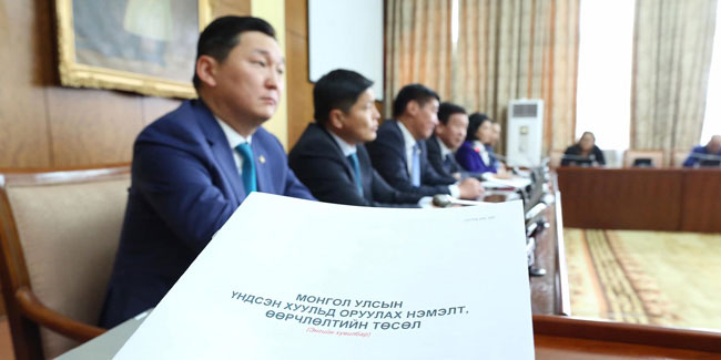 13 January - Mongolia Constitution Day