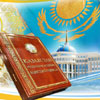Constitution Day in Kazakhstan