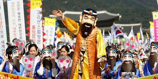 3 October - National Foundation Day or Gaecheonjeol