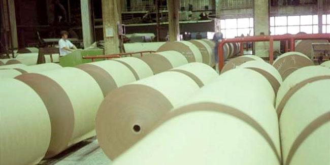 День целлюлозно бумажной промышленности поздравление