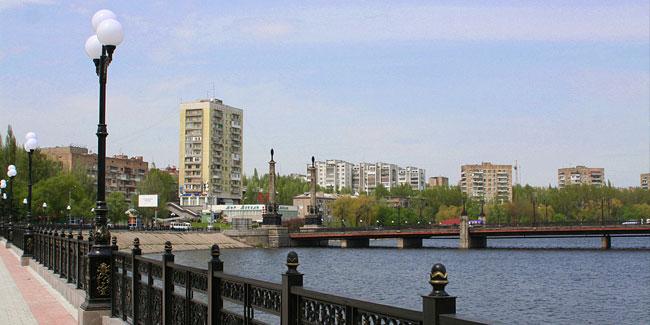 фото города донецка