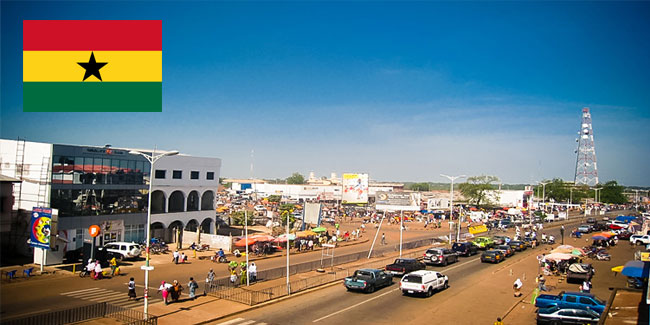 День Независимости Республики Гана