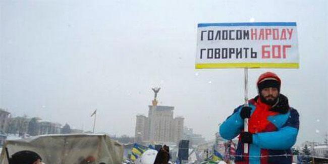 Сьогодні в Україні відзначають День гідності і свободи - Цензор.НЕТ 3387