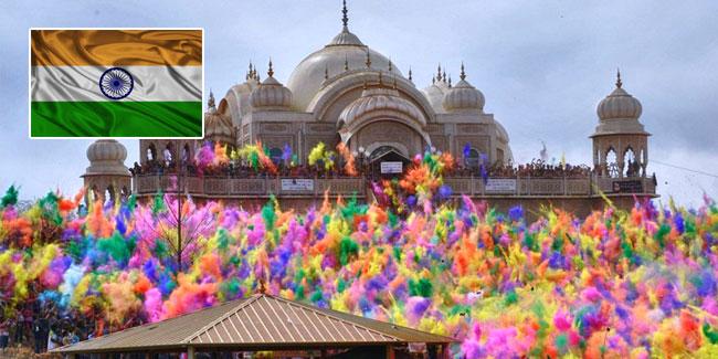 День Независимости Индии