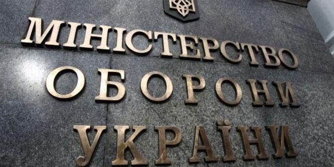 День информационно-медийных структур Вооруженных Сил Украины и Министерства обороны Украины