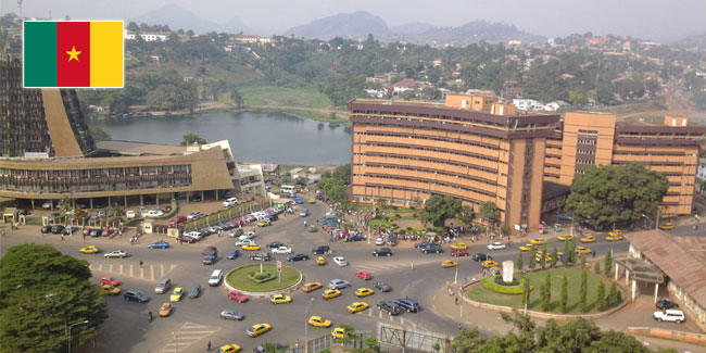 День провозглашения Республики Камерун