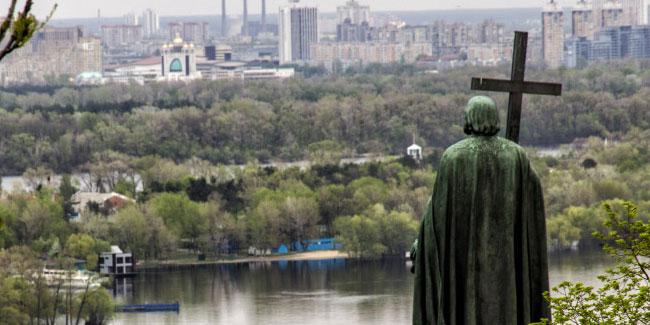 В день памяти князя Владимира