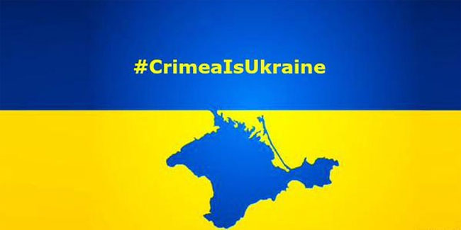 Крым - Украина.