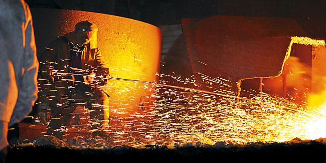 Праздники день металлурга