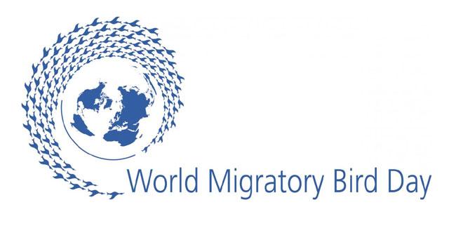 Всемирный день мигрирующих птиц отмечается как правило два дня, начиная со второй субботы мая