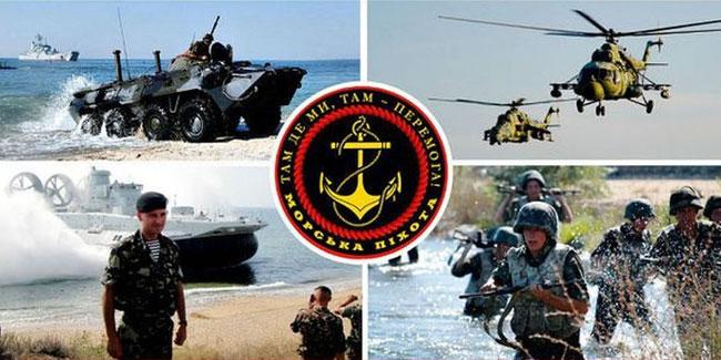 Картинки на день морской пехоты