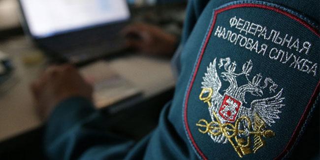 День налоговой полиции РФ