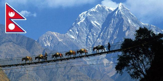 День Федеративной Демократической Республики Непал