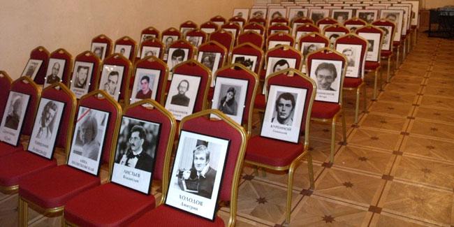 День памяти журналистов