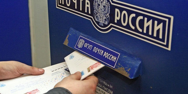 Услуги почты предоставляются в более чем 40 тысячах отделений почтовой связи