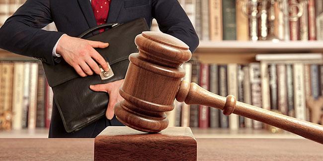 День специалиста юридической службы России