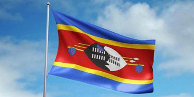 День Независимости Королевства является национальным праздником
