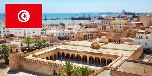 День Независимости Республики Тунис