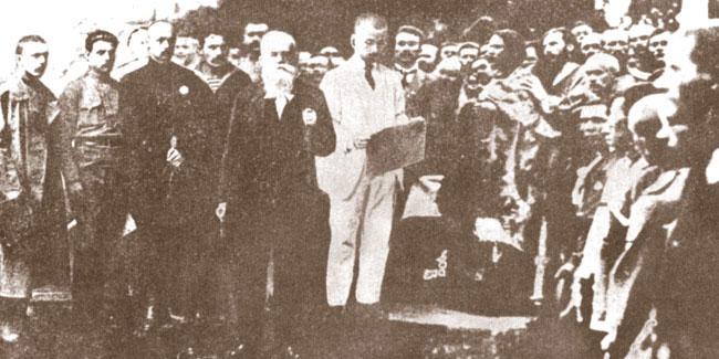 Создана Украинская Центральная Рада, 1917