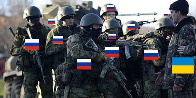 Начало войны России против Украины