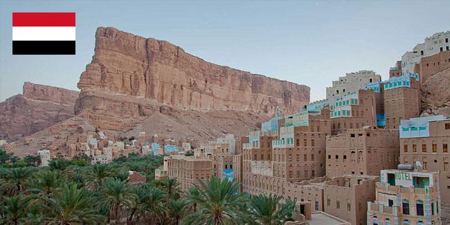 День единства Йемена